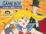 Sailor Moon (Nintendo Game Boy)