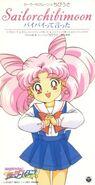 Sailor Chibi Moon - I'll Say Bye-Bye