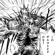 Germatoid (manga)