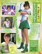 Live action sailor jupiter