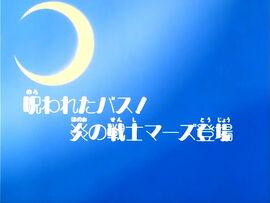 Logo ep10