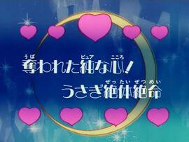 Logo ep102