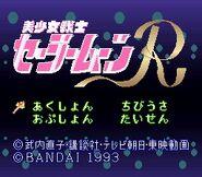 SMR Super Famicom