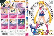 PSSM DVD 1 - Cover