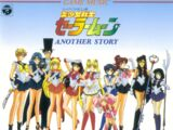 Game Music Sailor Moon - Another Story