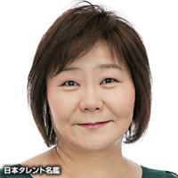 Noriko Uemura