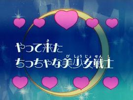 Logo ep103