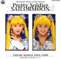 MAotM Theme Songs 1993-1999