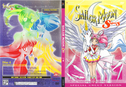 Sailor Moon SuperS R1 DVD Cover Vol. 4