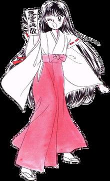 Rei Hino Miko - Manga