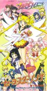 Pretty Soldier Sailor Moon Sailor Stars - Sailor Star Song / A More Beautiful Morning Will Come