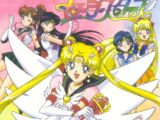 Sailor Star Song / A More Beautiful Morning Will Come
