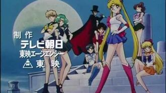 11 【HQ】 美少女戦士セーラームーンS OP 「ムーンライト伝説」 Version 2.mp4