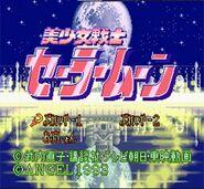 SM Super Famicom