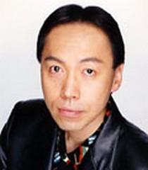 Yuuji Machi