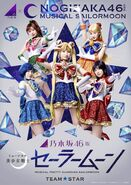Nogizaka46 Musical Poster Team Star