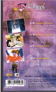 Sailor Moon Vol. 13 - French VHS Back