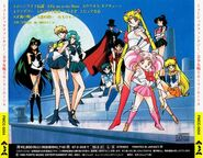 Sailor Moon S Music Fantasy Back Cover