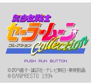 TURBOGRAFX16--Bishoujo Senshi Sailor Moon Collection Oct10 18 34 05