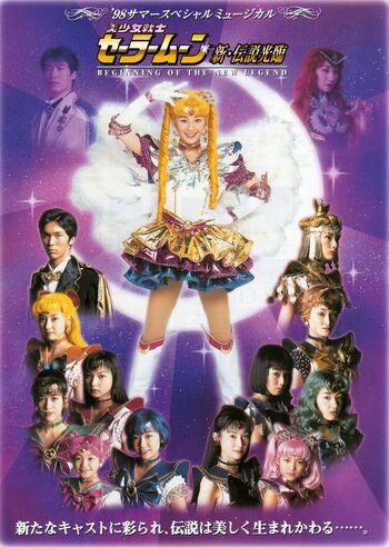 Beginning_of_the_New_Legend_Flyer_(Shining_Moon_PL).jpg