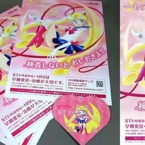 Paquetes de preservativos con motivo de la serie por una campaña contra las ETS.
