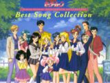 Pretty Soldier Sailor Moon Sailor Stars Best Song Collection