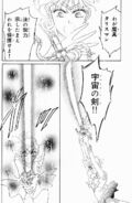 Space Sword Blaster - nienazwany (tankōbon)
