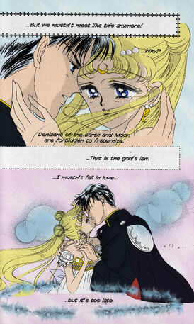 Princess serenity and prince endymion manga color by blaze jaganshi-d5tfuu2