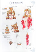 Sailor Galaxia (MatCol) 1