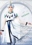 Hikaru Hirayama - Helios (Amour) 2
