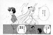 Ami (Codename Sailor V, acto 15)