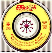 Morning moon cd