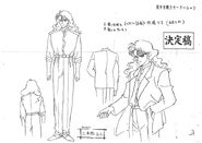 Nephrite Anime Design 2