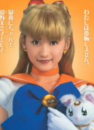 Sailor.Venus.PGSM