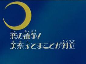 Logo ep65