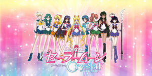 Sailor moon crystal wallpaper i by xuweisen-d7u3ds2