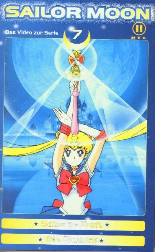 Sailor Moon - The Video to the Series 7 | Sailor Moon Wiki | FANDOM