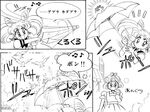 Abracadabra Pon (manga)