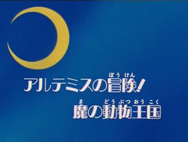 Logo ep79