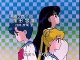 Sailor Moon (Brazilian Portuguese dubs)