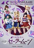 Nogizaka46 Musical Poster Team Moon