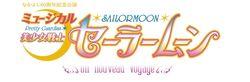 Un Nouveau Voyage Logo