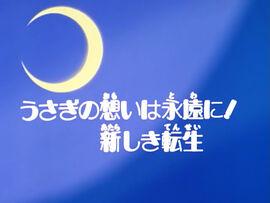 Logo ep46