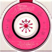 CODC-914 CD