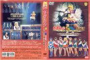 Eien Densetsu Kaiteiban Senshuuraku DVD Cover