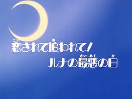 Logo ep31