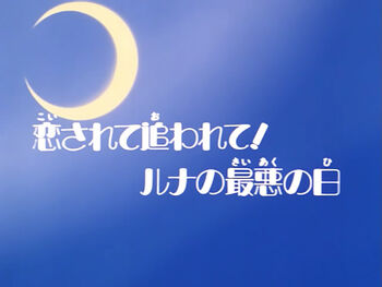 Logo_ep31.jpg