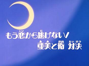 Logo_ep41.jpg