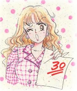 Haruna-sensei