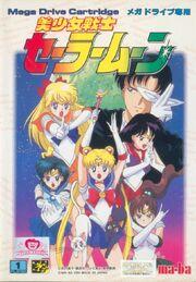 Sailor Moon (Mega Drive) Cover